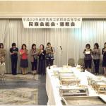 フォトアルバム6-11E